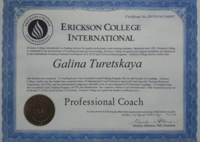 Erickson College International